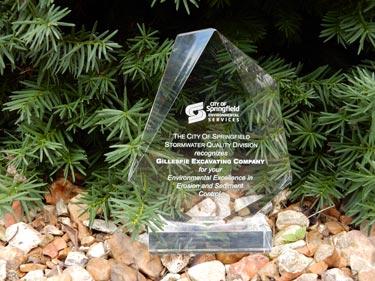 2015 Award